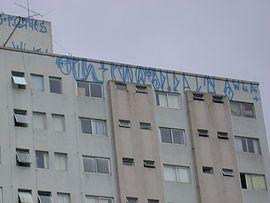 Edificio con pixaçao
